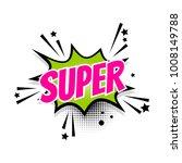 lettering super star. comics... | Shutterstock . vector #1008149788