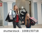 young mother and her daughter... | Shutterstock . vector #1008150718