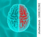 vector glowing turquoise human... | Shutterstock .eps vector #1008151582