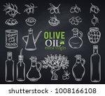 set vector hand drawn olives ... | Shutterstock .eps vector #1008166108