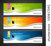 collection banner design tablet ... | Shutterstock .eps vector #100817092
