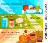 vegetarian food set of flat... | Shutterstock .eps vector #1008199855