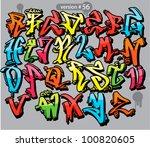 alphabet graffiti style. urban font