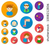 the sick man flat icons in set... | Shutterstock .eps vector #1008212836