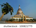 The Crystal Pagoda In Temple O...