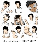 expression boy character vector | Shutterstock .eps vector #1008219082