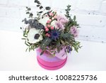photo of flower box. flower... | Shutterstock . vector #1008225736