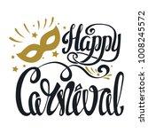 carnival hand drawn lettering ...   Shutterstock . vector #1008245572