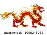 chinese dragon. hand drawn... | Shutterstock .eps vector #1008248056