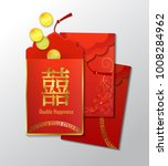 chinese red envelope | Shutterstock .eps vector #1008284962