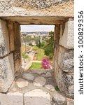 View on Modern Jerusalem section next to the walled Old City. Jerusalem. Israel - stock photo