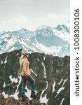 woman adventurer hiking in...   Shutterstock . vector #1008300106