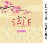 spring seasonal sakura flower...   Shutterstock .eps vector #1008311596