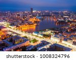 Yekaterinburg aerial panoramic view at night. Ekaterinburg is the fourth largest city in Russia and the centre of Sverdlovsk Oblast located in the Eurasian continent on the border of Europe and Asia.