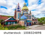 the temple of all religions or... | Shutterstock . vector #1008324898