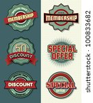 sale labels | Shutterstock .eps vector #100833682