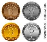 an image of a bronze silver... | Shutterstock .eps vector #1008361786