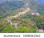famous great wall of china ... | Shutterstock . vector #1008362362