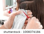 professional hairdresser...   Shutterstock . vector #1008376186