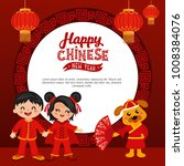 lunar new year greeting card.... | Shutterstock .eps vector #1008384076