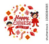 set of asian characters and... | Shutterstock .eps vector #1008384085