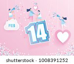 lovely joyful couple on pink... | Shutterstock .eps vector #1008391252