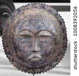 Primitive African Masks...