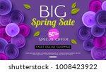 spring sale banner design with... | Shutterstock .eps vector #1008423922