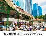 singapore   jan 16  2017  ... | Shutterstock . vector #1008444712
