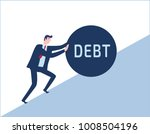 pushing the debt to the top.... | Shutterstock .eps vector #1008504196