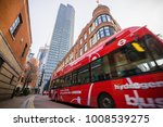 london uk 5.01.2018 hydrogen... | Shutterstock . vector #1008539275
