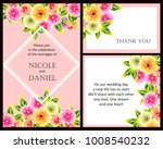 romantic invitation. wedding ... | Shutterstock . vector #1008540232