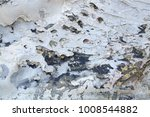 abstract background. grunge... | Shutterstock . vector #1008544882
