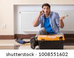 young repairman contractor... | Shutterstock . vector #1008551602