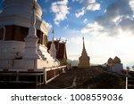 srivijaya pagoda   north... | Shutterstock . vector #1008559036