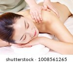 young asian woman lying on... | Shutterstock . vector #1008561265