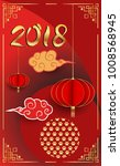 chinese new year 2018 vertical... | Shutterstock .eps vector #1008568945