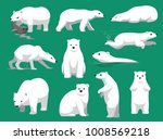polar bear eating seal cute... | Shutterstock .eps vector #1008569218