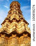 Victory Tower.cittorgarh Fort ...