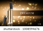 hydrating facial concealer for... | Shutterstock .eps vector #1008594676