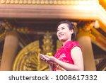 portrait charming beautiful... | Shutterstock . vector #1008617332