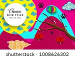chinese new year 2018 vertical... | Shutterstock .eps vector #1008626302