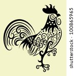 Decorative Rooster. Rooster And ...