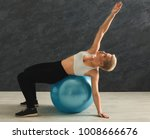 fitness woman training with... | Shutterstock . vector #1008666676