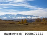 view of the mountain north... | Shutterstock . vector #1008671332