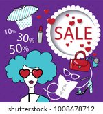 happy valentines day sale... | Shutterstock .eps vector #1008678712