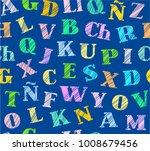 spanish alphabet. shading with... | Shutterstock .eps vector #1008679456