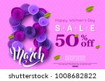8 march sale background... | Shutterstock .eps vector #1008682822