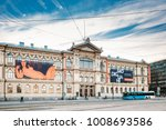 helsinki  finland   december 10 ... | Shutterstock . vector #1008693586