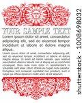 vintage ornament vector.... | Shutterstock .eps vector #1008698032